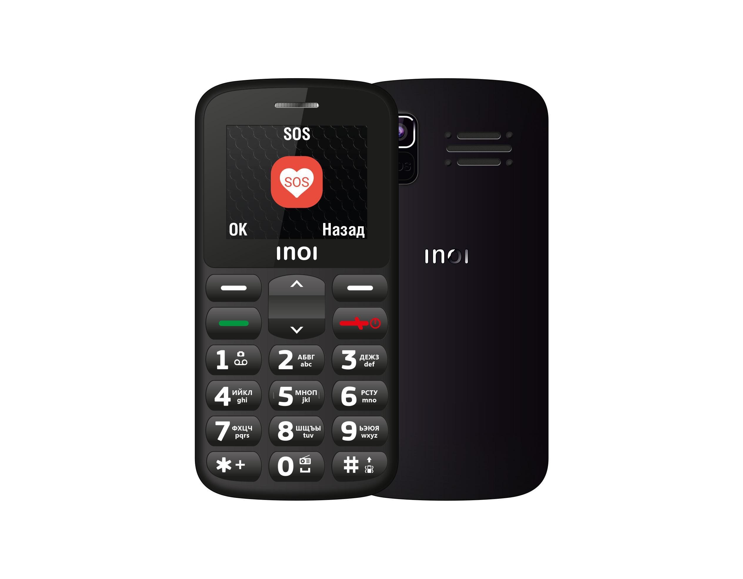 iXBT – Российский производитель мобильных телефонов INOI всего за два месяца обошел куда более именитых коллег по цеху