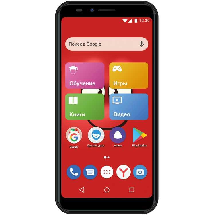 INOI kPhone 4G Black