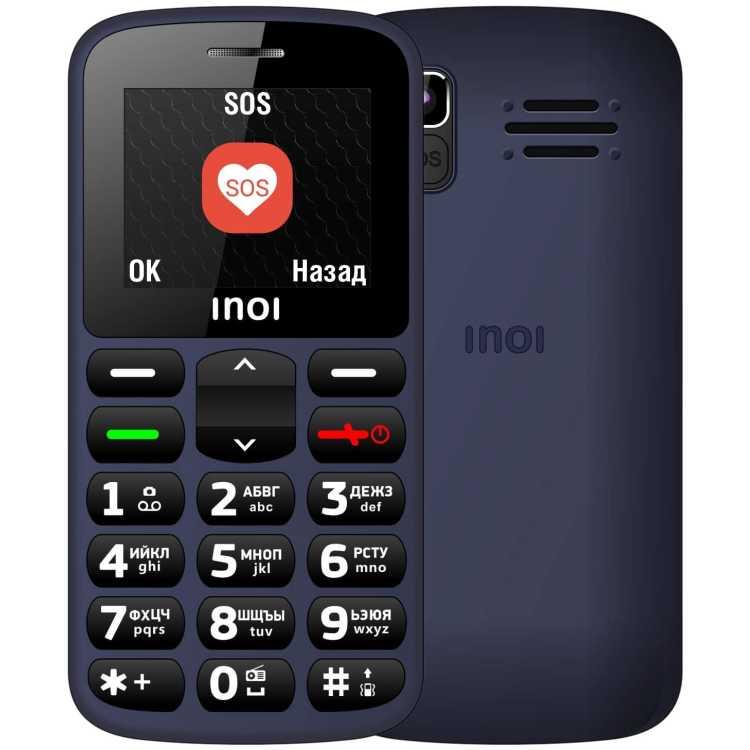 INOI 107B Тeмно-синий