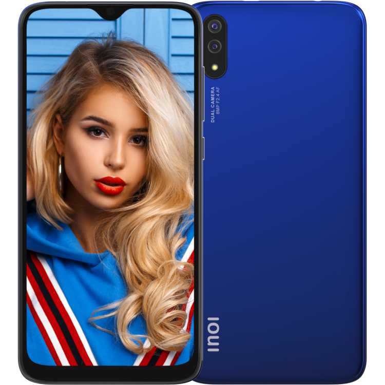 INOI 7 2020 Blue